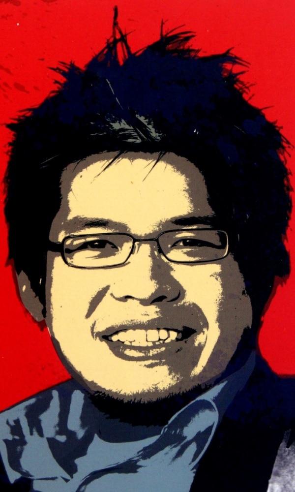《陈士骏》封面图片