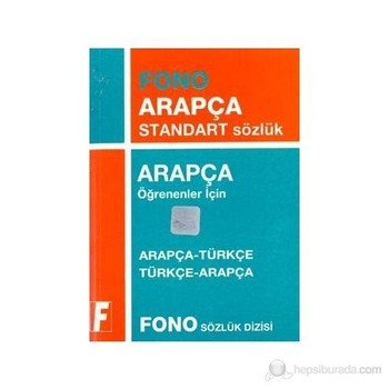Fono Arabic Standard Dictionary Arabic Learners For Arabic-English English-Arabic-Collective modern grammar amine bouchentouf arabic for dummies