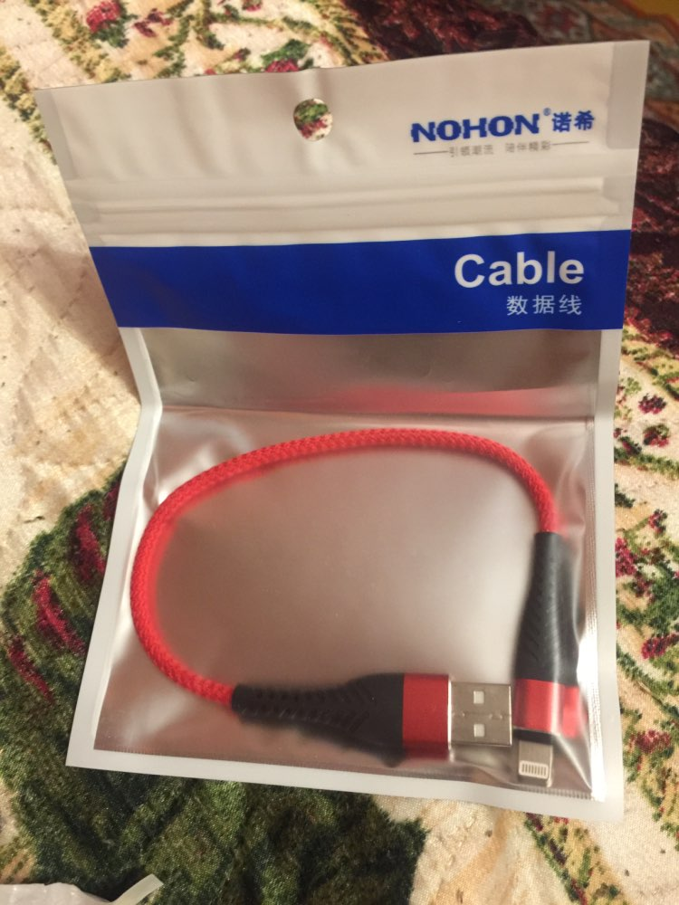 NOHON 3M 2M 1M USB Cable For iPhone 8 X 7 6 6S Plus 5 5S 5C SE iOS 10 9 8 iPad Fast Charging High Tensile 8pin Data Sync Wire|Mobile Phone Cables|   - AliExpress