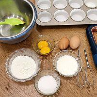 """#美食说出""""新年好""""#无油酸奶杯子蛋糕的做法图解1"""
