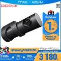 видеорегистратор DDPai Minione 1080P HD 32ГБ ночное видение Автомобильная камера мини-1 Автомобильный видео регистратор MOLNIA