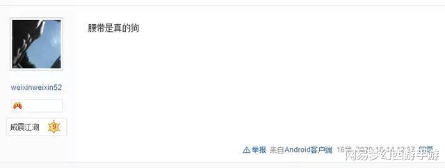 """梦幻西游手游:玩家不信""""玄学"""",随手一波打造竟发家致富!插图(5)"""