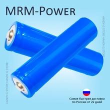 Литий-ионный аккумулятор NCR18650B (18650, 3,7 В, 2200 мАч) Ulta Fire голубая перезаряжаемый банка фонарик увеличение емкости