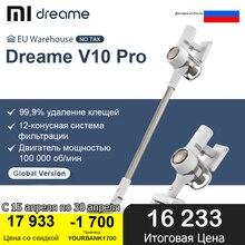 Беспроводной пылесос Dreame Cordless Vacuum Cleaner V10 Pro
