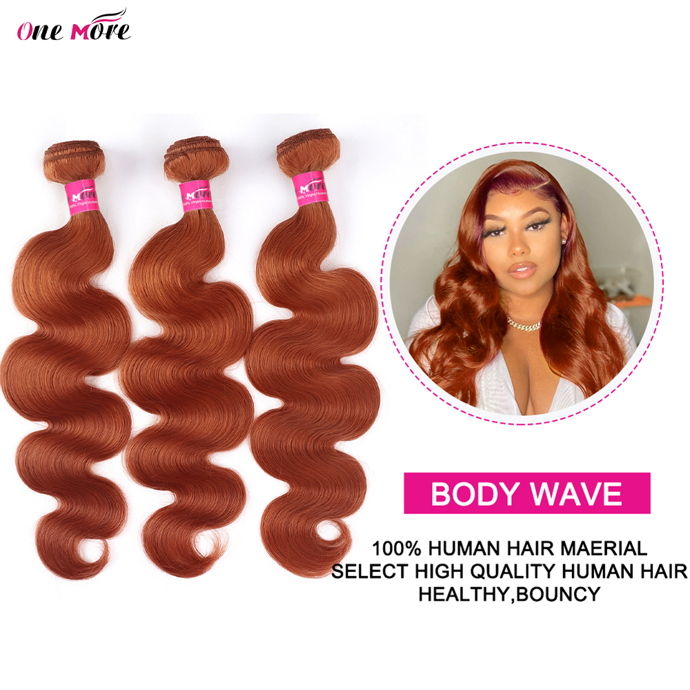 Ginger  Body Wave Bundles 100%   8-28 Inch  Hair s Double Weft 1 3 4 Hair  Bundles 4