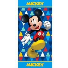 Toalla De Playa Mickey Mouse Medidas: 70x140 Cm. Composición: 100% Poliéster. Producto Con Licencia Disney. Ideal Para El Baño.