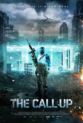 虚拟现实战的海报