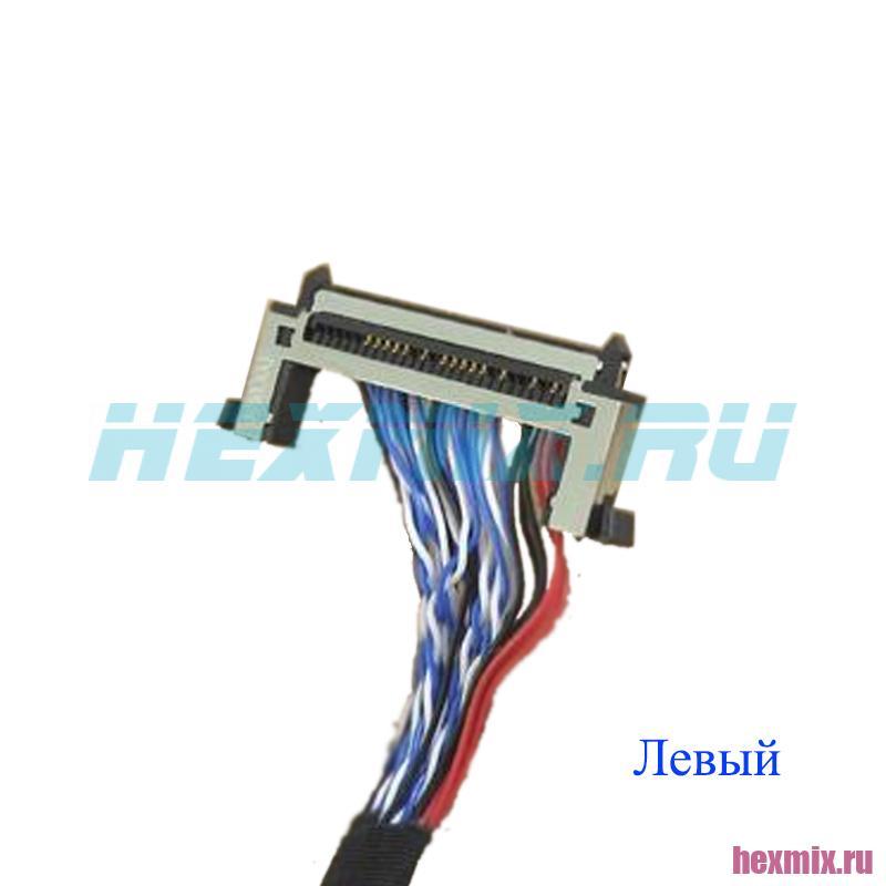 LVDS Cable FI-R51S-HF 8-bit 2-channel Left