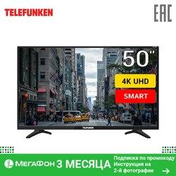 TV de 50 Telefunken TF-LED50S52T2SU UHD Smart TV 5055 televisión en pulgadas dvb-T dvb-t2 digital