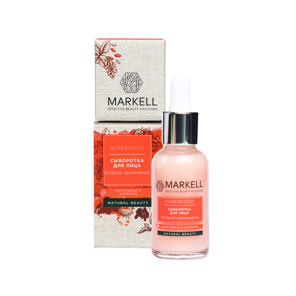 Markell Superfood Facial Serum ягодное moisturizing 30 ml image