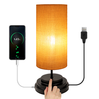 USB Touch Control Table Lamp, Minimalist Bedside Desk Lamp with E26 Bulb and Cylinder Shade, Dimmable Modern Ambient Lighting