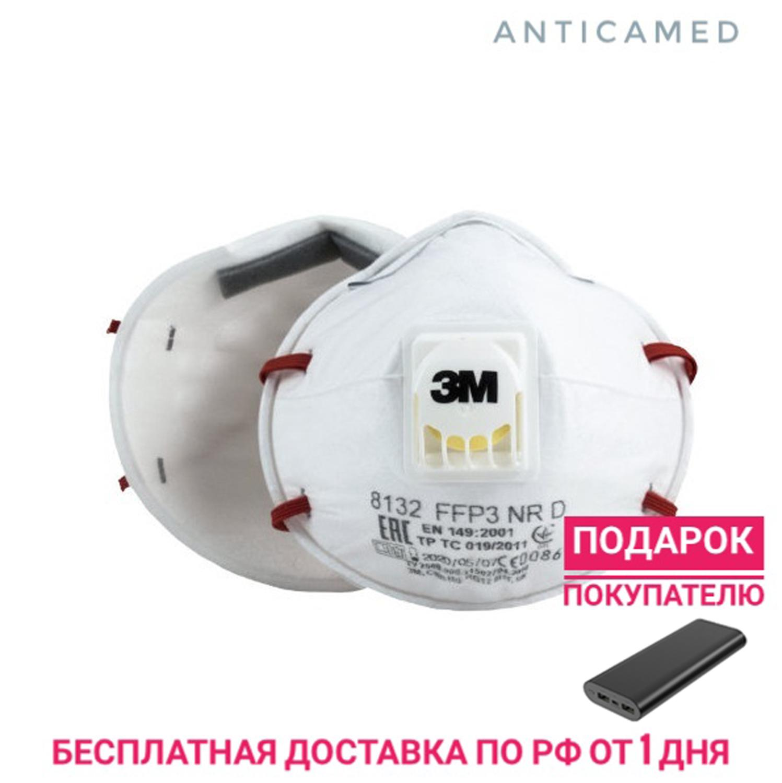 Respirator FFP3-m 8132