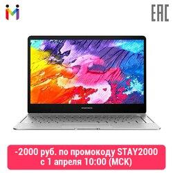Ultradunne Laptop Maibenben Jinmai6 Pro 13.3 Full Hd/Celeron N4100/8 Gb/240 Gb Ssd/dos Zilver