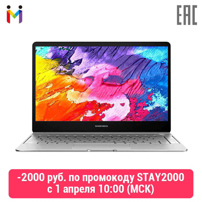 Ultrathin Laptop Maibenben Jinmai6 Pro 13.3