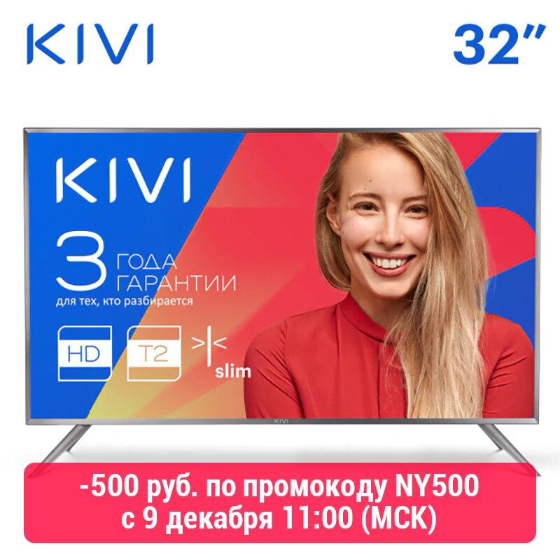 Télévision LED KIVI 32HB50GR HD Tv 32 pouces numérique dvb dvb-t dvb-t2