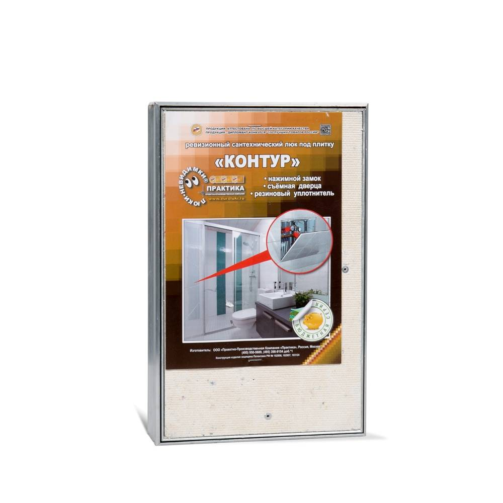 Hatch For Tiles With Removable Door Contour 18-28