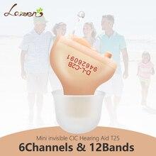 Laiwen最高補聴器デジタル 4/6/8 チャンネル 12 バンドcicデジタル補聴器見えない耳のサウンドアンプドロップシッピング