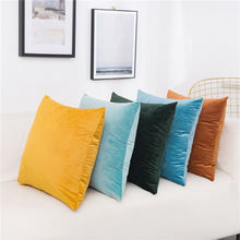 Бархатная подушка для дивана спальни 45 х45 см