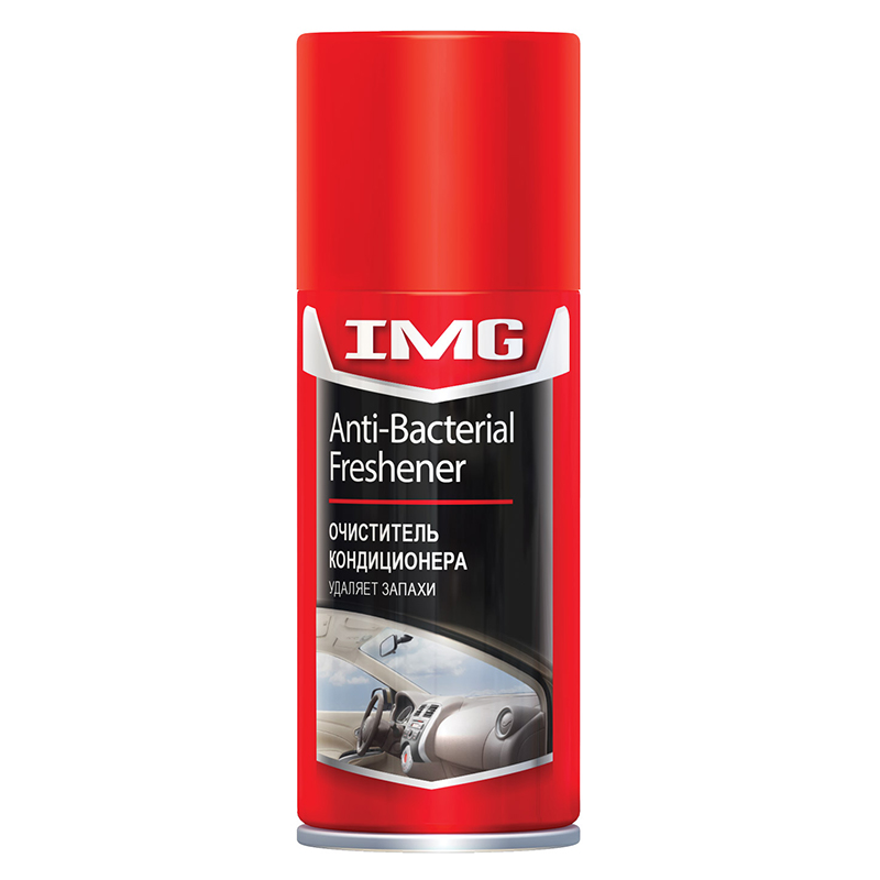 Cleaner Air Conditioner (spray) 210 Ml