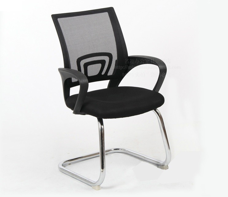 Office Armchair FISS NEW, Black, Fixed, Mesh And Black Fabric