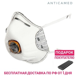 Respiratore di costruzione ffp2 spirotek vs2200v