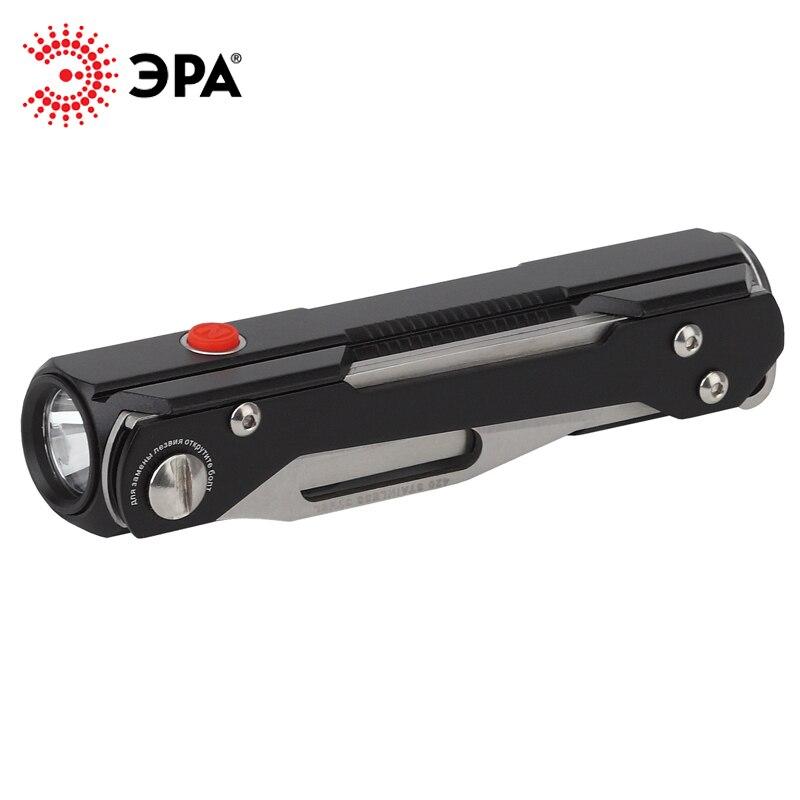 Lantern MA-702 ARMY RUSSIAN Universal Dagger 8 W Alum. Dimmer Switch Knife Li Accum. 25A. H PowerBank ERA Б0036610