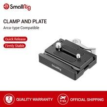 SmallRig Arca Stil Quick Release Clamp und Platte (Arca typ Kompatibel) für DSLR Kamera Käfig/Stative 2144