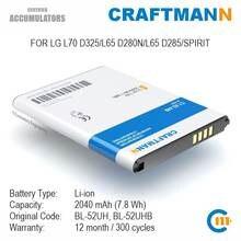 Аккумулятор 2040 мА/ч для lg l70 d325 l65 d280n d285 дух (bl