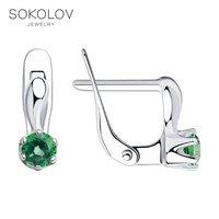Серьги SOKOLOV из серебра с зелеными фианитами