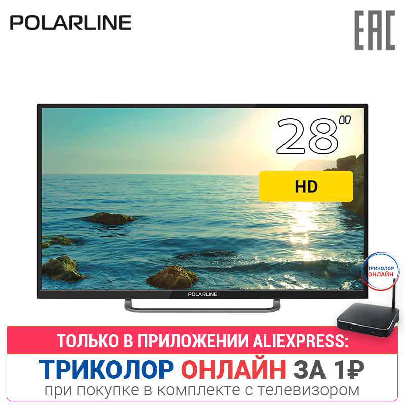 TV 28