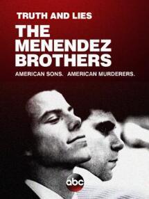 真实与谎言:梅内德斯兄弟 第一季
