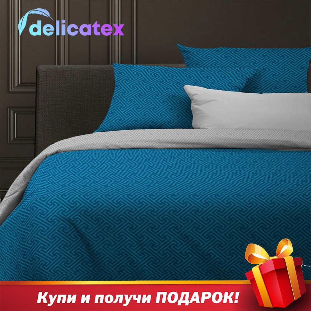 Bedding Set Delicatex 11767-1+11767-2Silverazure Home Textile Bed Sheets Linen Cushion Covers Duvet Cover Рillowcase
