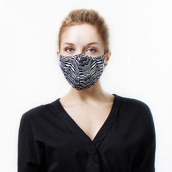 Homologada - Mascarilla de tela lavable estampado leopardo para mujer