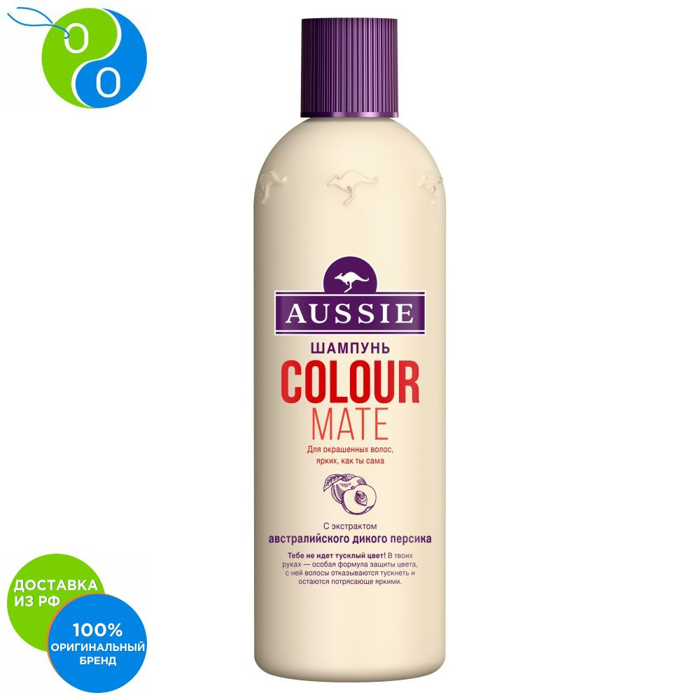 Aussie Colour Mate Shampoo for colored hair 300ml,shampoo, aussie shampoo, hair shampoo, aussie, aussie shampoo, color mate, 300 mL, color mate shampoo, Australia, shampoo, shampoo, ausie, aussi trendy long synthetic three color gradient capless braided hair extension for women