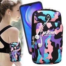 Спортивный Чехол Сумка для телефона с выходом под Наушники на плечо Sports Разноцветный