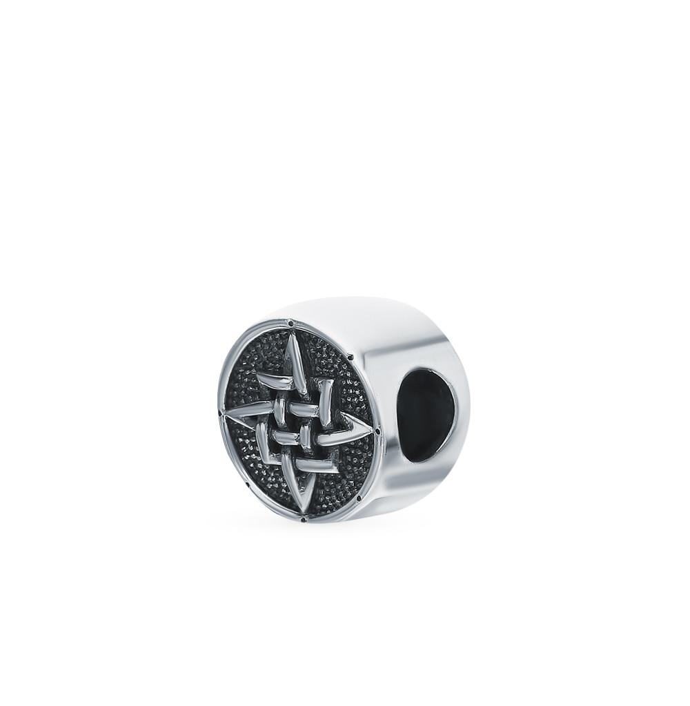 Silver Pendant-Talisman