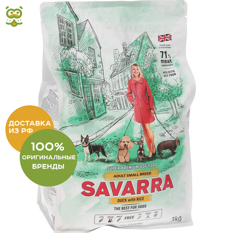 SAVARRA Adult Dog Small Breed Dry Food Adult Dog Small Breeds, Duck, Rice, 3 Kg.