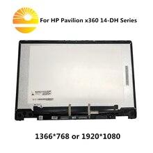 """Для HP Pavilion x360 14M DH0003DX 14 DH0008CA L51119 001 14,0 """"FHD ЖК дисплей сенсорный экран в сборе + дигитайзер панель управления"""