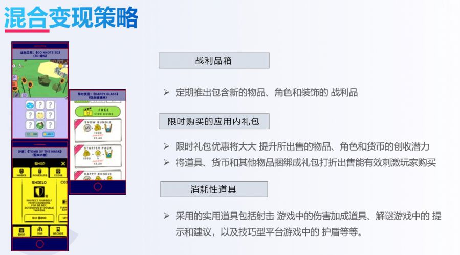 应对游戏出海新变化:海外流量获取渠道及获客难题解析插图(13)