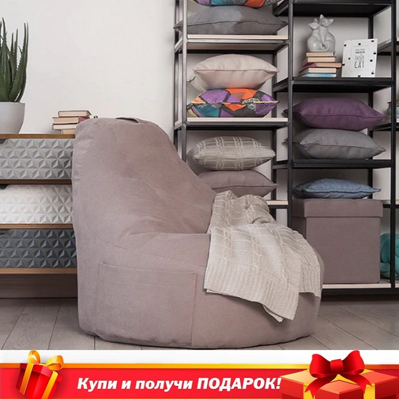 Chair Delicatex/Oakland Color Cocoa Bean Bag, Poof For Living Room, For Kids, Lazy Bag