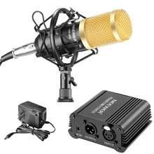 Neewer nw 800 технология обработки microphone & phantom Мощность