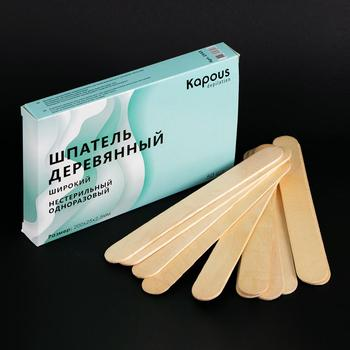Kapous spatula wooden wide kapous, 200*25*2,5mm, 50 pcs/pack. for applying wax and sugar paste