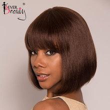 Peruca reta com franja 100% perucas de cabelo humano para preto feminino brasileiro curto bob pixie corte peruca #4 cor marrom sempre beleza