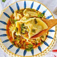 """#美食说出""""新年好""""#酸辣开胃的酸汤水饺,吃一口就爱上的做法图解7"""
