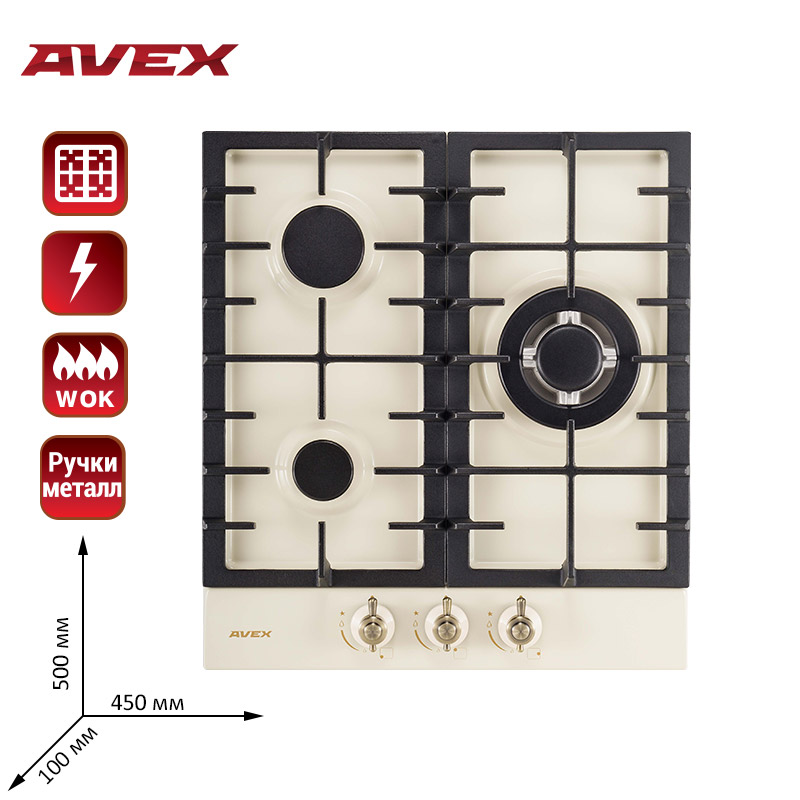 Built In Hob Gas On Metal AVEX HS 4531 RY Metal Beige EnamelHome Appliances Major Appliances Gas Cooking Surface Hob Cookers Gas