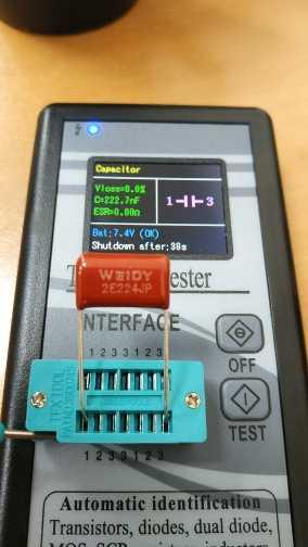 Многоцелевой Транзистор тестер 128*160 Диод тиристорный емкость резистор индуктивность MOSFET СОЭ LCR метр TFT Цвет Дисплей с Алиэкспресс