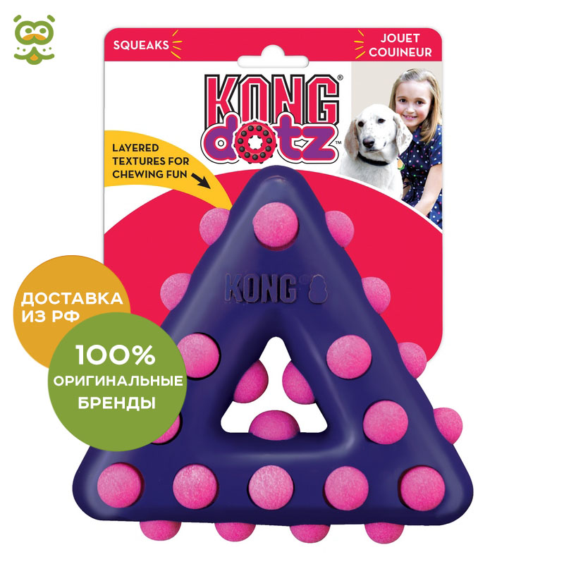 KONG toy for dogs Dotz small triangle 11 cm
