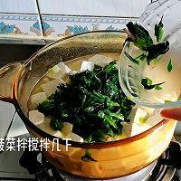 """#美食说出""""新年好""""#菠菜粉丝豆腐汤的做法图解10"""