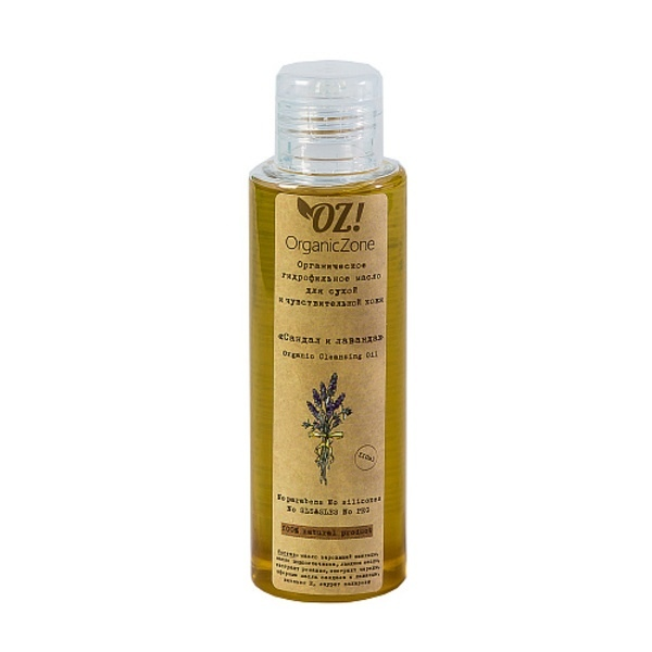 Oz! Organiczone Hydrophilic Oil For Dry And Sensitive Skin Sandalwood And Lava