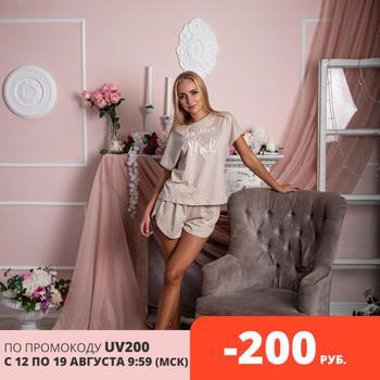 Atoff home women pajamas жп 015 (beige/blue)
